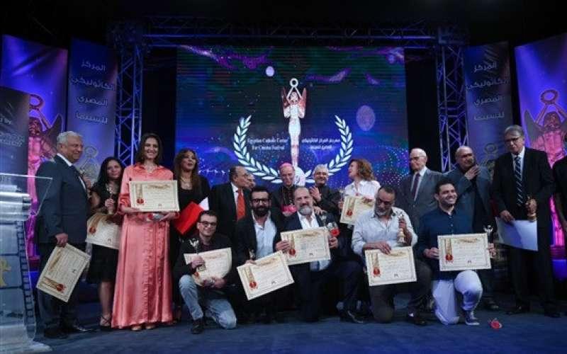 حفل جوائز المركز الكاثوليكي المصري للسينما