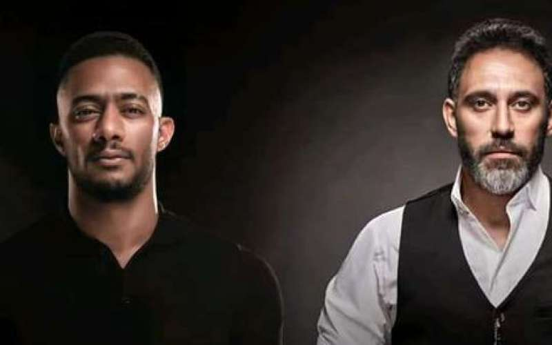عمرو مصطفي و محمدد رمضان