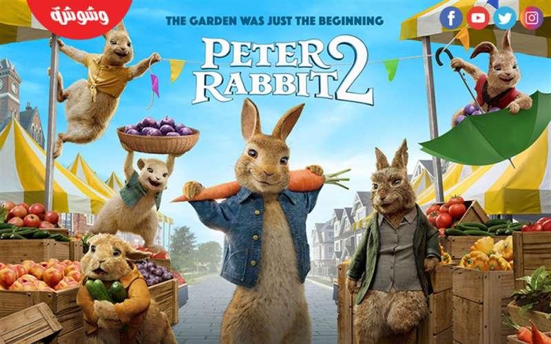 فيلم Peter Rabbit