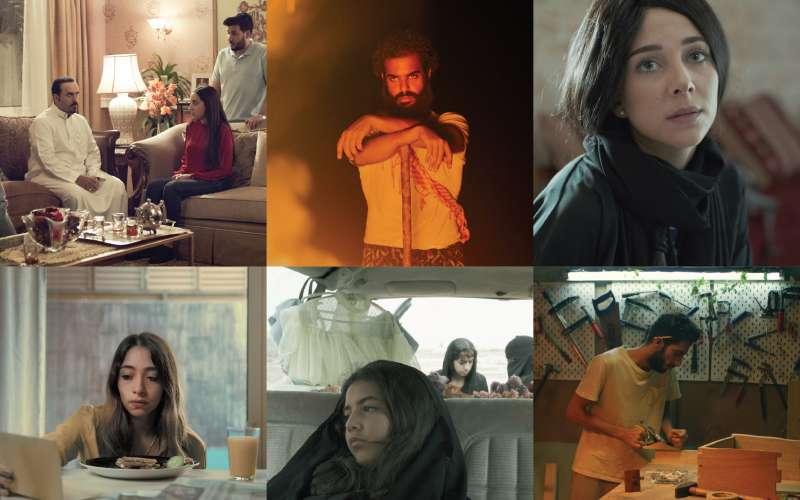 ليالي السينما السعودية